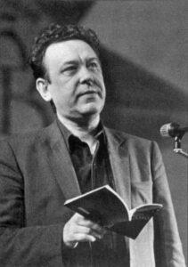 Поэт Юрий Кузнецов