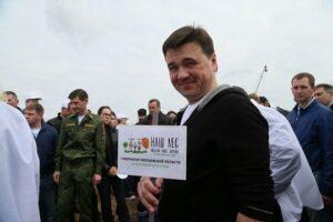 Губернатор Московской области А.Ю. Воробьёв