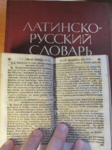 Старинная книга. Библиотека Вадима Грачева
