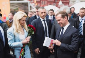 Тележурналист Елена Николаева и Дмитрий Медведев