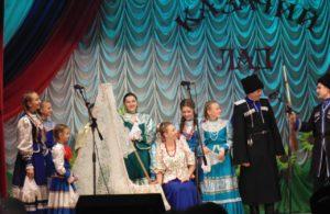 Творческий коллектив Егориной Л.М. из г.Новопавловска, Лауреаты фестиваля «Казачий лад». Обряд «Смотрины на зубок».