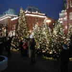 Москва. Новогодние ёлки