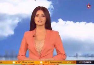 Рената Камалова – ведущая прогноза погоды на телеканале «ЗВЕЗДА».