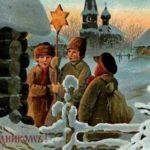 Праздничные дореволюционные открытки. С Рождеством!