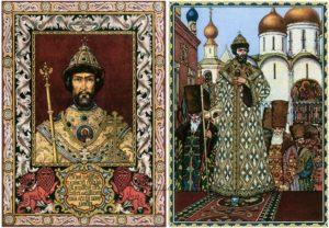 Книга с миниатюрами Бориса Зворыкина «Борис Годунов» (1927) А. С. Пушкина