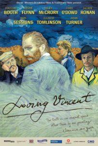 «Ван Гог. С любовью, Винсент!»