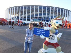 "Стадион ""Нижний Новгород"" - Забивака."