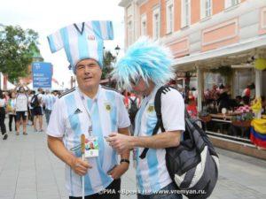 Нижний Новгород. Болельщики Аргентины.
