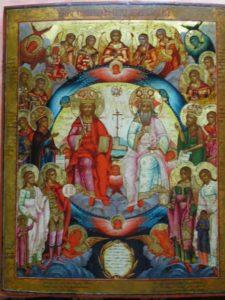Троица Новозаветная, икона с КМВ.
