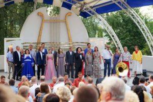 45-й Фатьяновский фестиваль