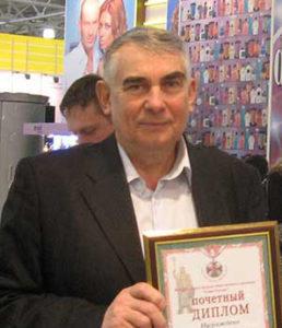 Вячеслав Шишканов (Кисловодск), автор рассказов, издание Эксклюзив