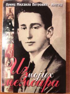 Мемуары принца Михаила, представителя последней правящей черногорской династии Петровичей-Негошей
