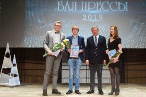 Максим Васюнов, Бал прессы 2019