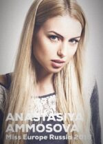 Анастасия Аммосова: настоящая красота должна быть внутренней