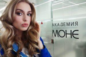 Анастасия Аммосова, красота