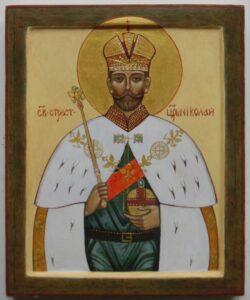 Икона царя Николая II. Автор: Светлана Фатьянова.