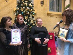 Награждение хора Свято-Троицкого храма дипломом Лауреата.