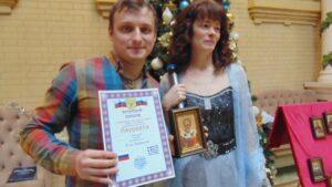 Награждение музыканта Егора Трофимова.