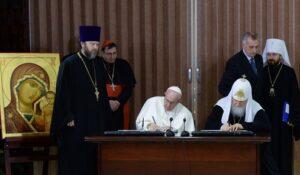 Встреча Патриарха с Понтификом