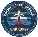 Эмблема космодрома Байконур