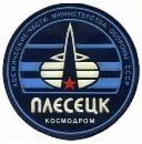 Эмблема космодрома Плесецк