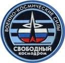 Эмблема космодрома «Свободный».