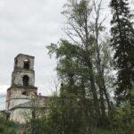 Церковь, погост, кладбище