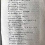 Леонид Дербенев. Мы твои, революция!