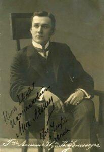 Михаил Францевич Ленин