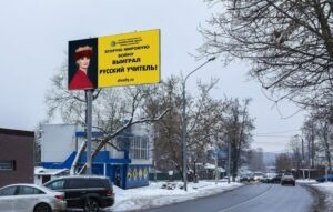 МО, Ильинское шоссе