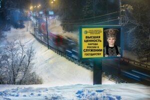 МО, Рублево-Успенское шоссе, Барвиха