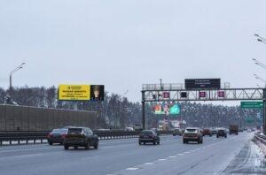 МО, Новорижское шоссе