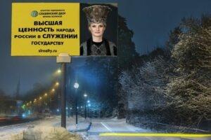 МО, Рублево-Успенское шоссе