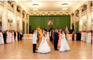 Святочный бал в «Русской школе Марии Аверьяновой» (2012 год)