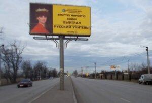 Дорога из г. Симферополь в г. Евпатория (Крым)