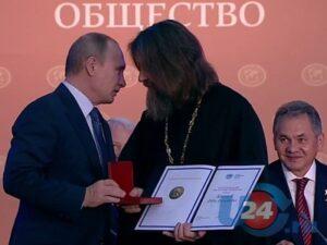 Владимир Путин, Фёдор Конюхов, Сергей Шойгу, награда