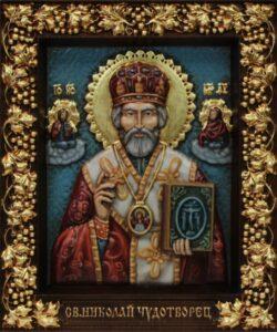 Николай Мирликийский, Николай чудотворец, Святитель Николай