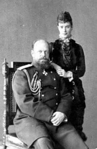 Государь Александр Третий и Императрица Мария Феодоровна