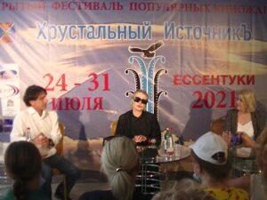 Эвклид Кюрдзидис, Рената Литвинова