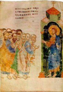 Сийское Евангелие